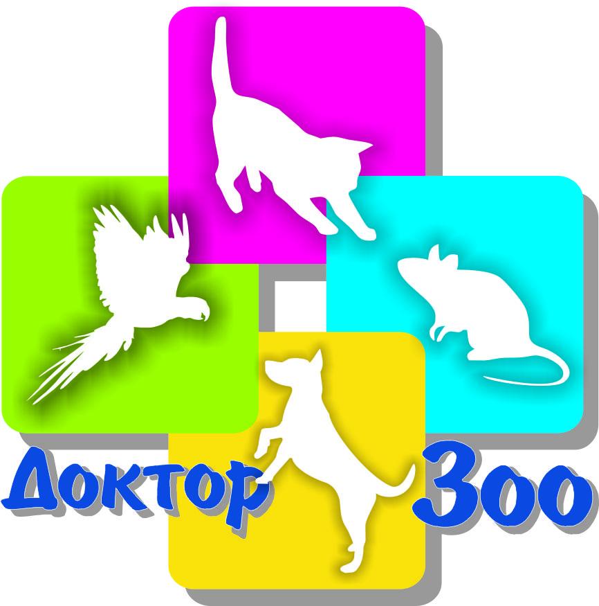 Ветеринарная клиника ульяновск новый